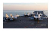 Çin'in uçak gemisi Liaoning, Pasifik Okyanusu'na açıldı