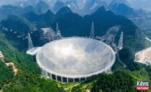 Çin'in dev teleskobu resmen faaliyete geçti