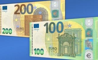 Yeni 100 ve 200 Euro'luk banknotlar tedavülde