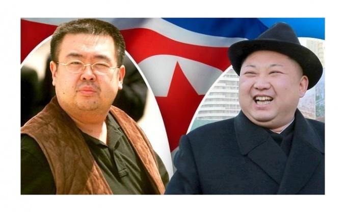 Kuzey Kore liderinin öldürülen üvey kardeşi 'CIA ajanı çıktı'